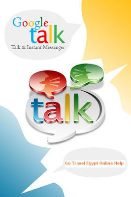 Google Talk 1.0.0.105 Beta Free Download