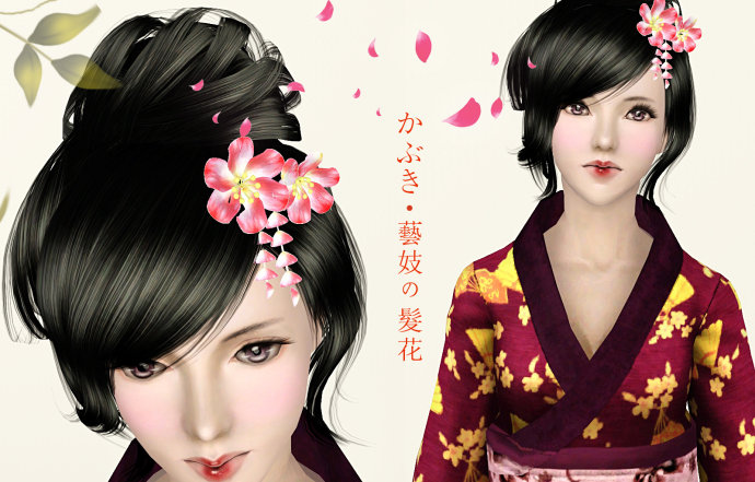 My Sims 3 Blog Japanese Geisha Makeup Amp Accessories By