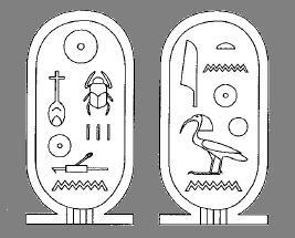 Cartouche of Akhenaten