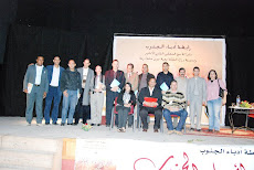 الملتقى الأول لرابطة أدباء الجنوب - 08 يناير 2011م.
