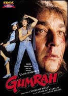 Gumrah (1993) hindi movie  watch online