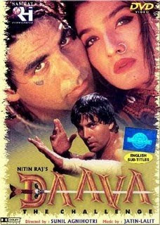 Daava (1997) - Hindi Movie