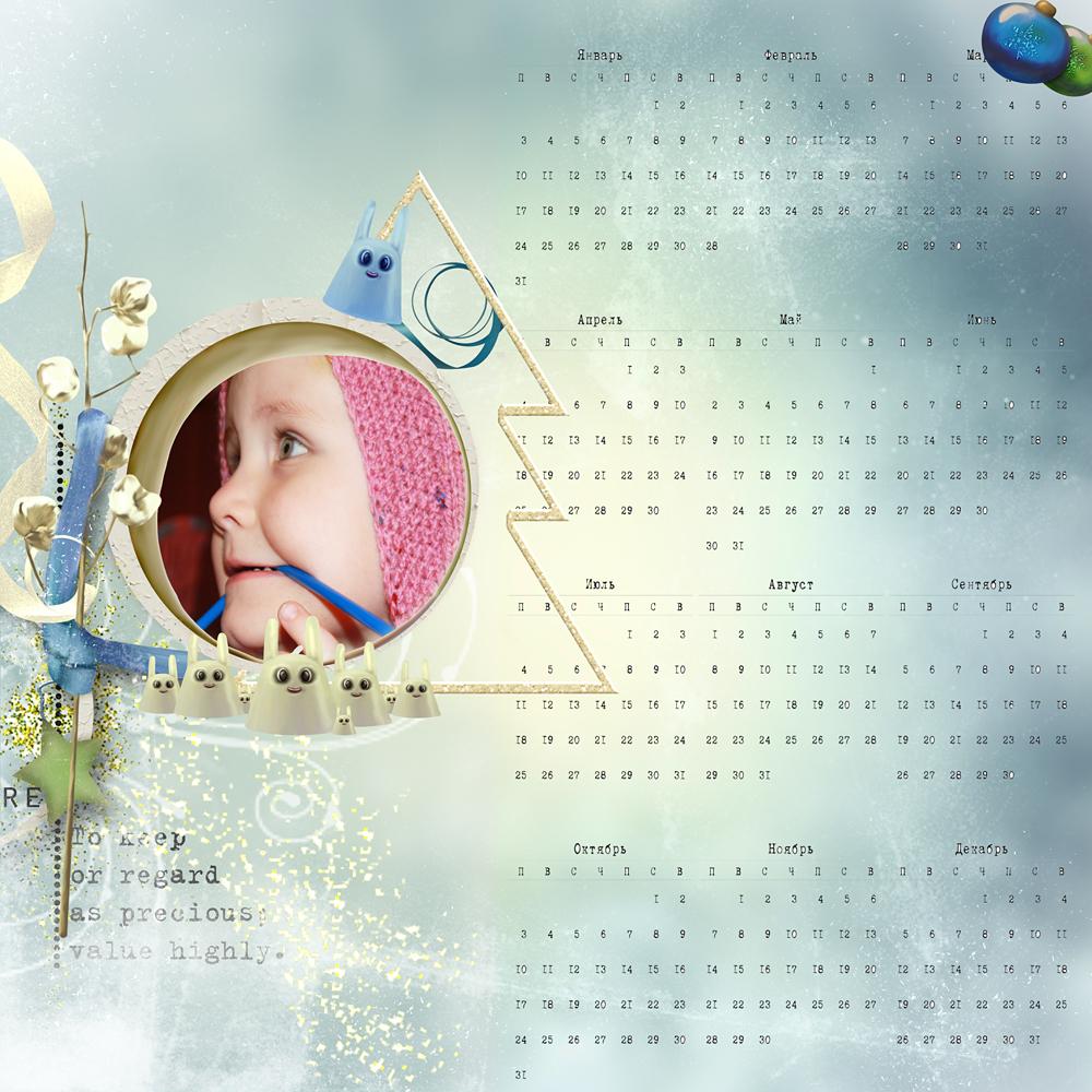 Papers-Winter-treasures-by-Komarik-Designs-1%287%29.jpg