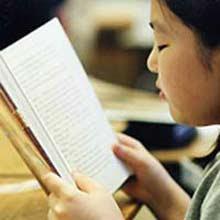 อ่านหนังสือวันละนิด ความคิดกว้างไกล