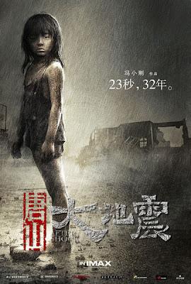 Aftershock (2010)