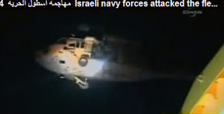 Turkish Sources   Israeli Advance Target Assassination List Found on Flotilla  1 11