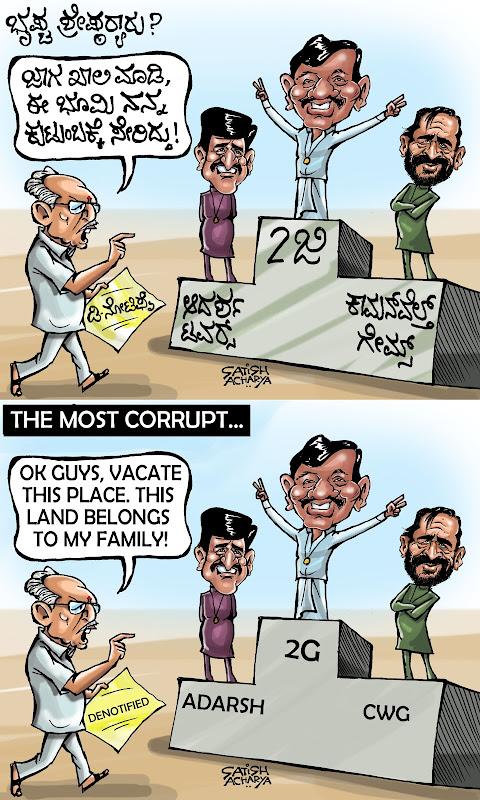 Satish Acharyas Cartoon