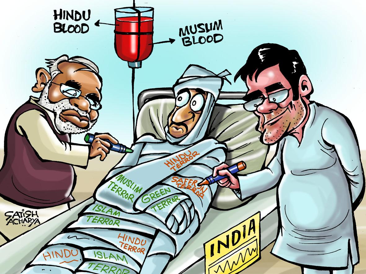 funny hindu porn jokes