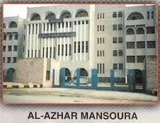 Kuliah Mansourah