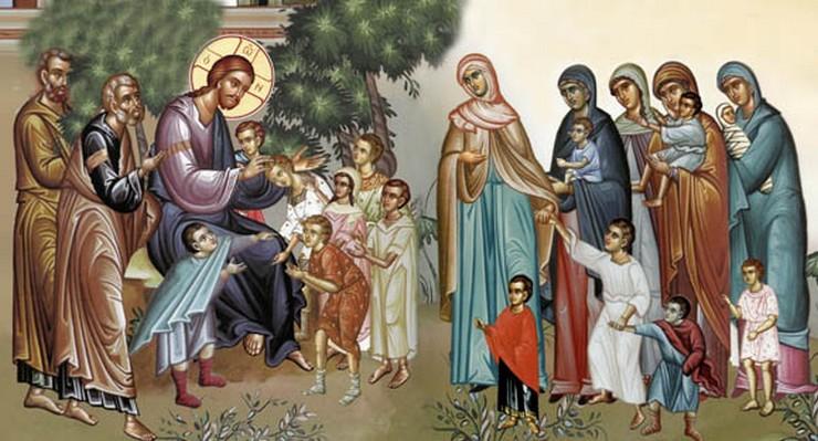 Ο Χριστός ευλογεί τα παιδιά