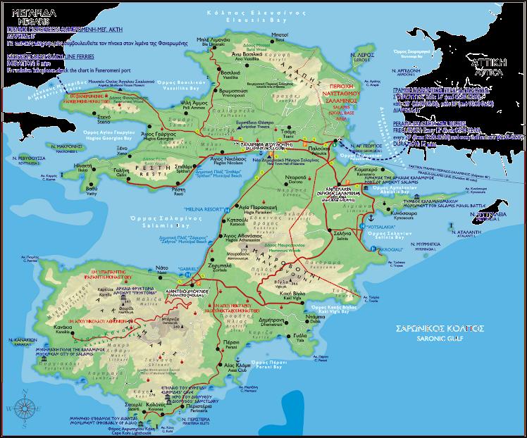 Χάρτης Σαλαμίνας