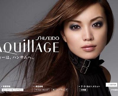 Shiseido Mascara on Shiseido Maquillage Neo Climax Lip