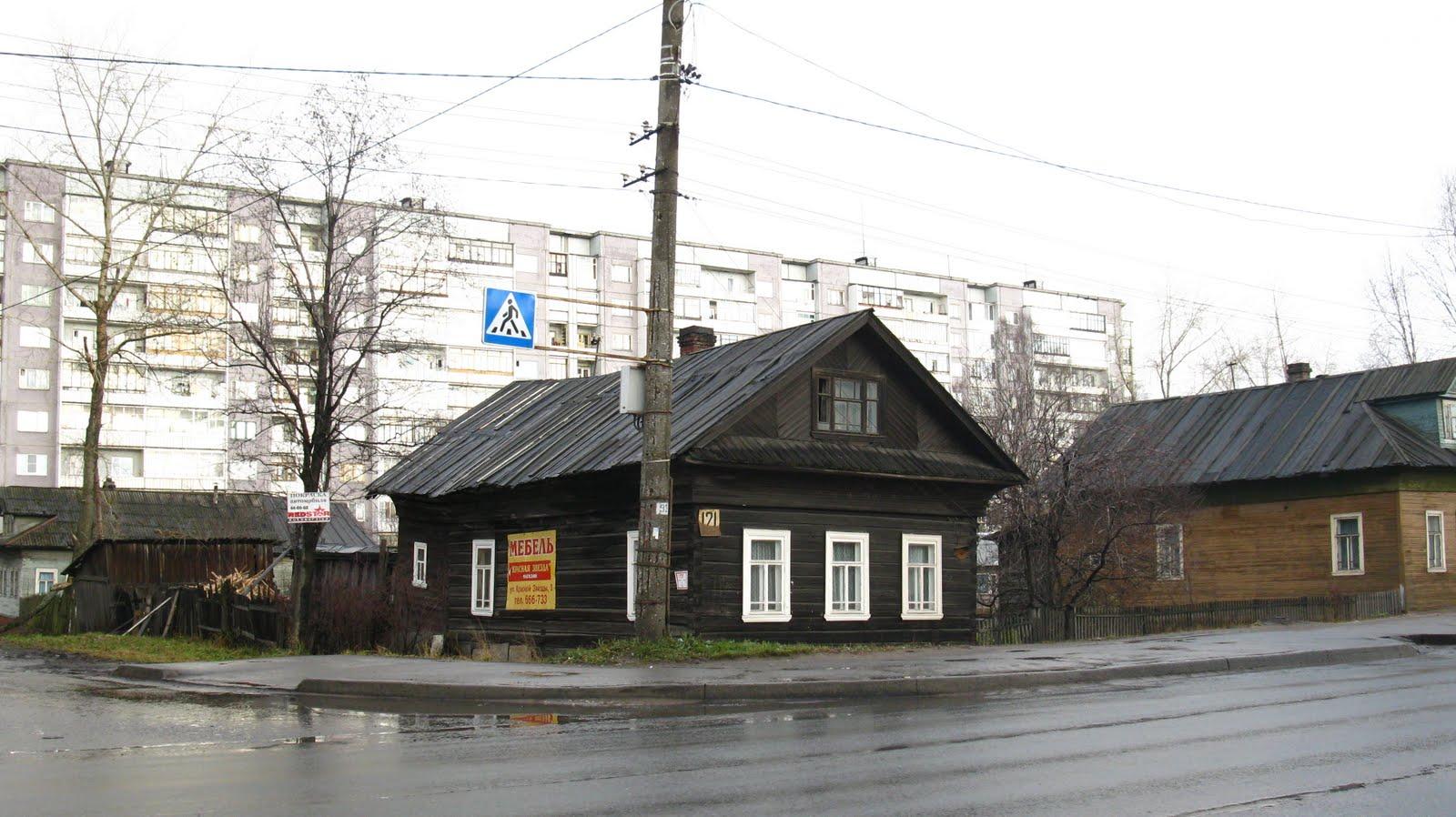 v ro love en russie arkhangelsk ville nordique. Black Bedroom Furniture Sets. Home Design Ideas