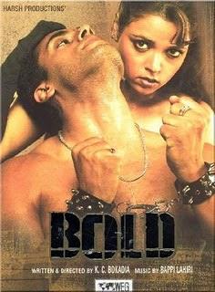 Hindi Adult Movie Watch Online Watch Hindi Movies Live Tv Fm Radio Listen ...