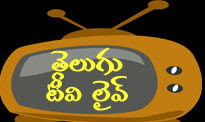 Live Telugu Tv Channels
