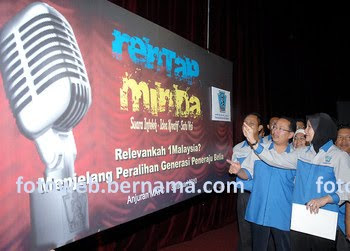 Program Rentap Minda - MAYC