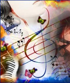 Espaço da Música