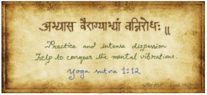 Yoga Sutras Of Rishi Patanjali
