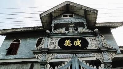 Baan Chin, China Village