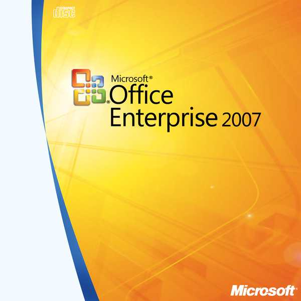 Microsoft Office Enterprice 2007 en español + serial descarga gratis