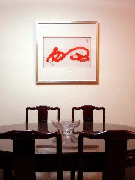 Home Rejuvenation (by KNQ Associates): September 2010