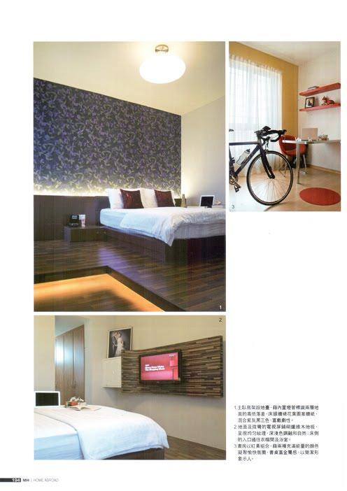 Home Rejuvenation By KNQ Associates HOME REJUVENATED