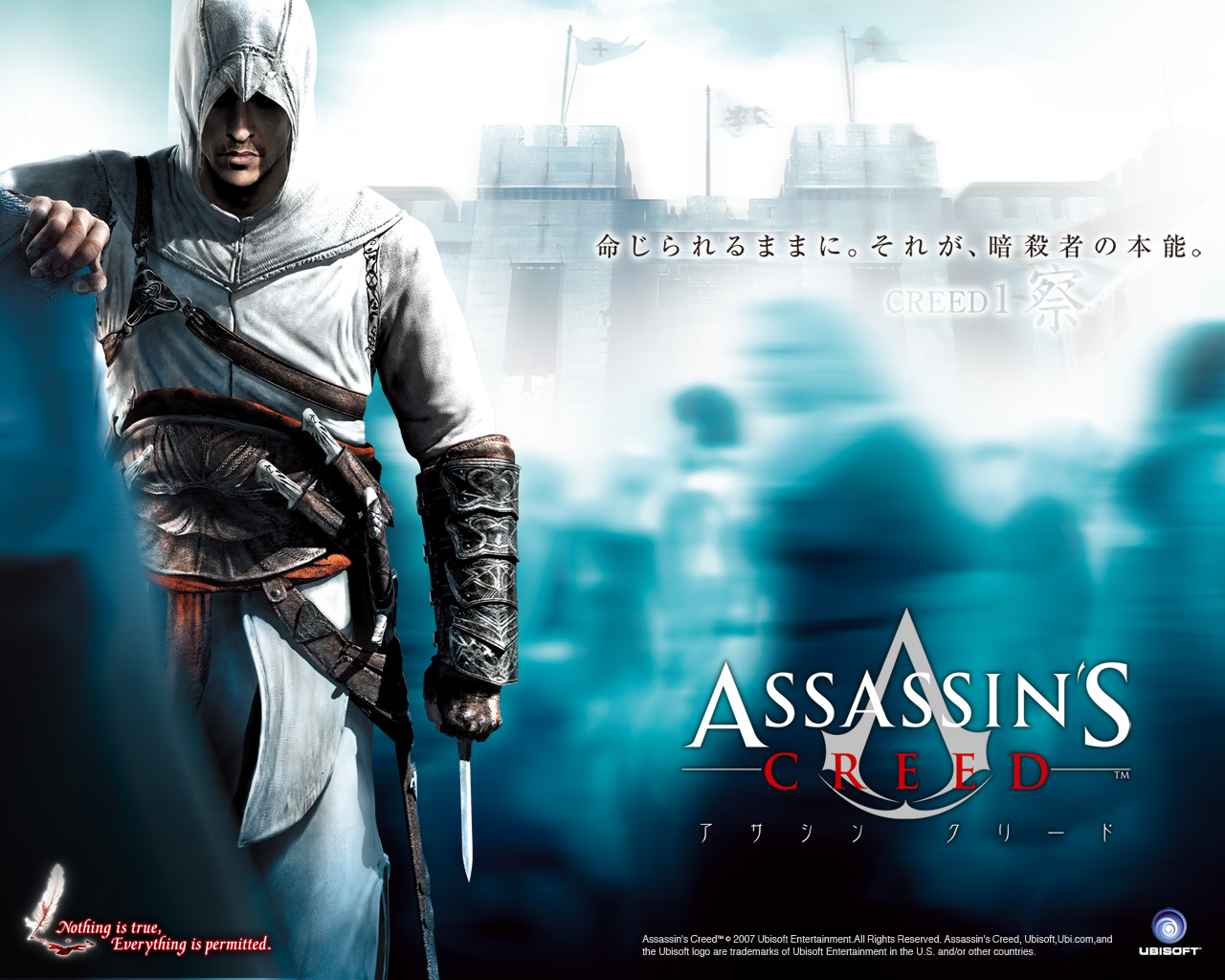 Category Assassins Creed