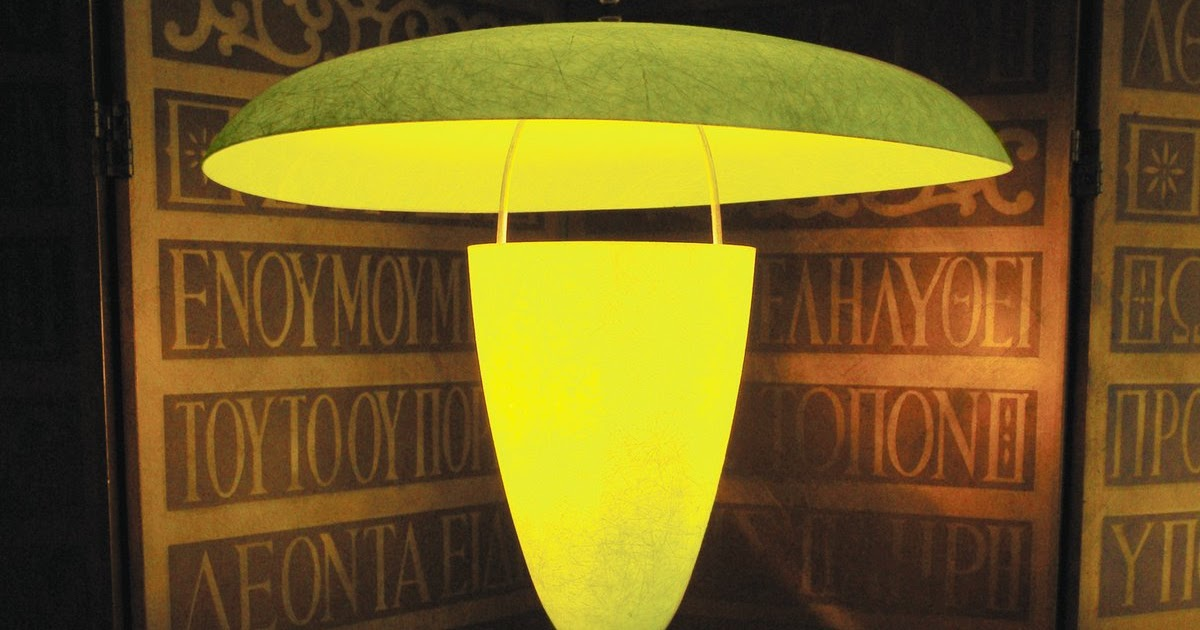 Fiberglass Light Post : Mad modern s chartreuse fiberglass lamp
