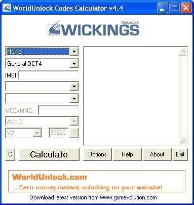 ... 21 kB · jpeg, Cara Unlock Kode Keamanan Nokia - Ajilbab.Com Portal