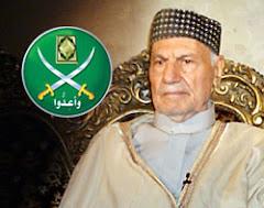 الحاج سعد لاشين أسد الشرقية