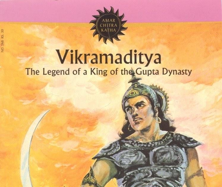 maurya dynasty essay Chandragupta maurya from wikipedia, the free encyclopedia jump to: navigation, search chandragupta maurya mauryan emperor reign 320–298 bce.