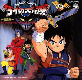 Dragon Quest - Dấu Ấn Rồng Thiêng