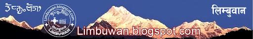 लिम्वूवान - भिडियो