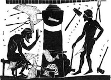 η χρήση των μετάλλων στα αρχαία χρόνια