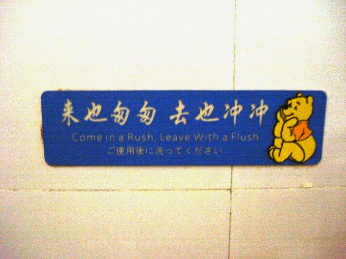 http://justbcause.com/2012/10/14/toilet-slogans-about-flushing/