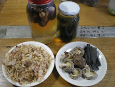 作り方:自家製減塩旨み醤油・・・①