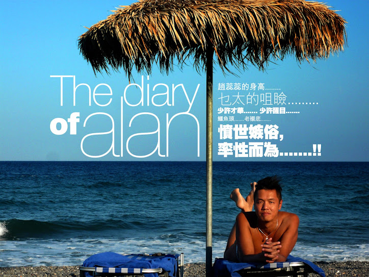 The Diary of Alan
