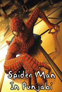 Spider-Man (2002) [Punjabi] DM - Willem Dafoe, Tobey Maguire.