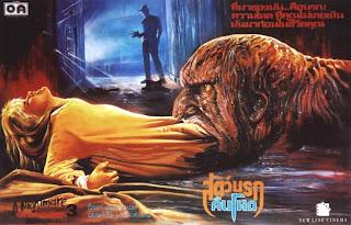 -Los mejores posters/afiches  del cine de terror y Sci-fi- Nightmare+on+Elm+Street
