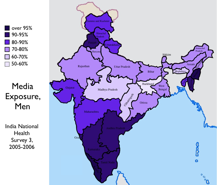 disparities in india Economic disparities in india one of the serious problems faced by india's economy is the alarming growth rate of regional differences among india's different.
