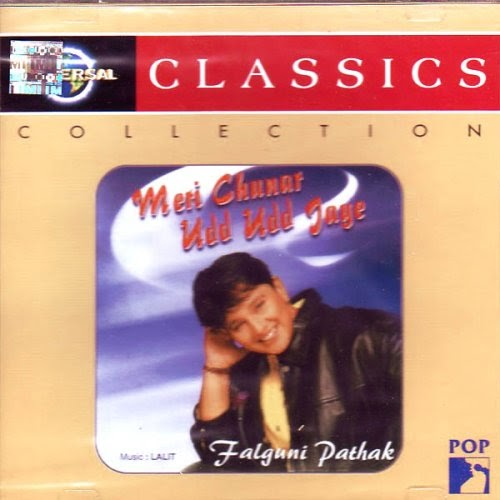 Ek Samay Tu To Meri Dilse Song Download: LETEST NEW SONGS FREE DOWLOAD: Falguni Pathak Album Songs