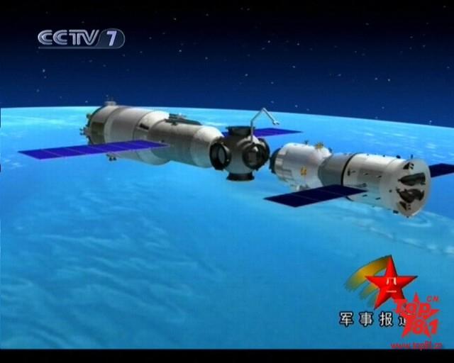 China quer lançar miniestação espacial até o fim deste ano