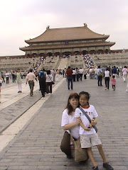 Forbidden City Photos