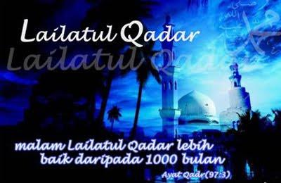 malam lailatur qadar, lailatur qadar, gambar lailatur qadar, poster lailatul qadar