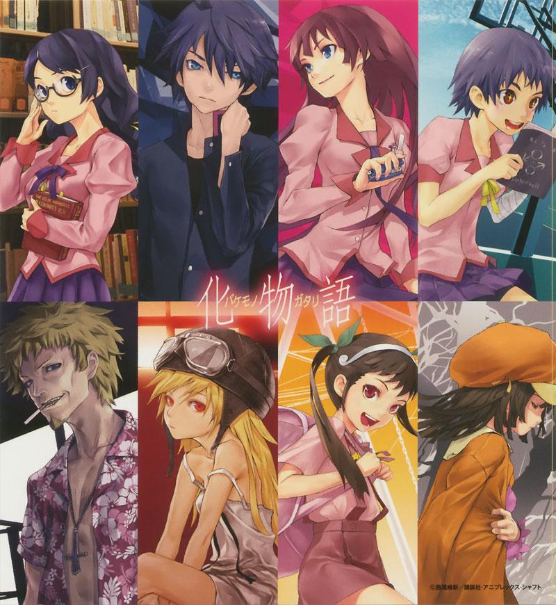 Bakemonogatari Best Japanese Manga