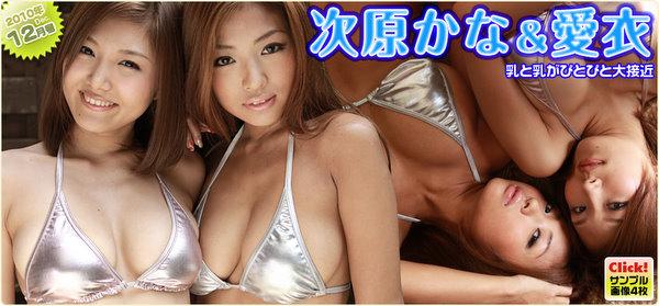http://2.bp.blogspot.com/_xFnbsrzbnfQ/TPZuJdAoKvI/AAAAAAAAJrs/4pP6FvALQtk/s1600/DGC-No.896.jpg