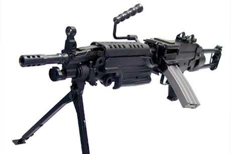 army guns