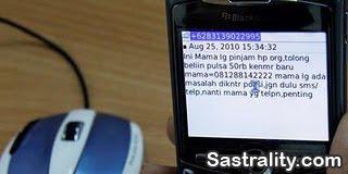 SMS mama minta pulsa