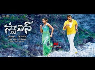 Stalin Telugu Mp3 Songs Free  Download -2006