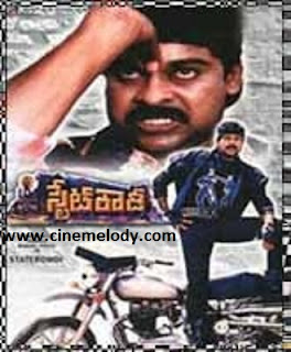 State Rowdy Telugu Mp3 Songs Free Download -1989